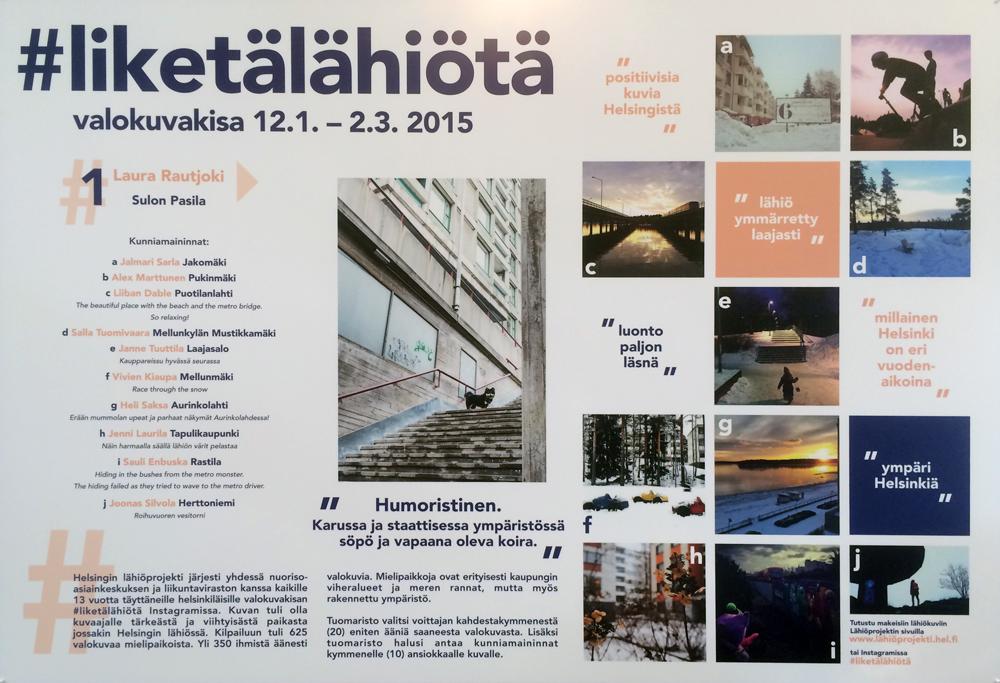 #liketälähiötä valokuvauskilpailun tulokset olivat esillä Laiturilla järjestetyillä kaupunkisuunnittelumessuilla.